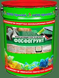 Полиуретановые антикоррозийные краски полиуретановые полы цены фото